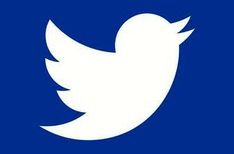 توئیت نمای امروز 30  دی/ قرآن مطلا
