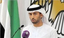 وزیر نفت امارات خواستار عدم افزایش تولید تمام تولیدکنندگان نفت