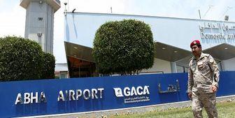 حمله پهپادی انصارالله به فرودگاه ابها