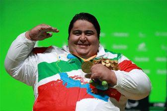 واکنش سایت کمیته بین المللی پارالمپیک به نتایج سیامند رحمان