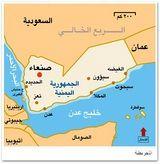 بیم و امیدهای سفر هیات ایرانی به صنعا