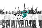 حضور ۸۷ کارگردان زن در جشنواره فیلم مقاومت