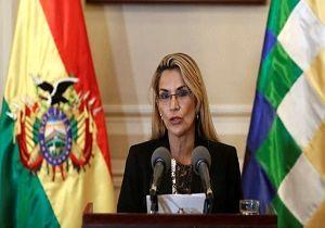 رئیسجمهور خودخوانده بولیوی «خوان گوایدو» را به رسمیت شناخت