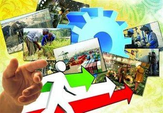ایجاد ۷۰هزار شغل در طرح توسعه اشتغال روستایی و عشایری کشور