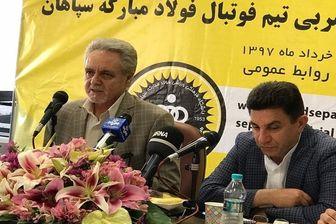 واکنش مدیرعامل سپاهان به خبر استعفای قلعهنویی