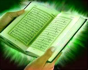 تصویر از پاسخهای قرآنی به سوالهای انتخاباتی