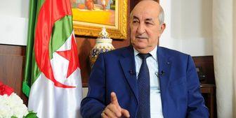 واکنشها به پیشنویس اصلاحات قانون اساسی الجزائر