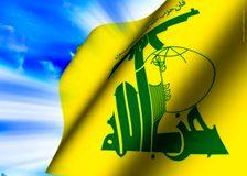 نشست مجدد اروپاییها درباره حزبالله