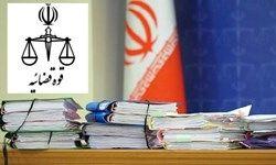 شنبه؛ برگزاری نهمین جلسه رسیدگی به اتهامات حمید باقری درمنی