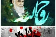 برپایی پردیس فرهنگی «امام و قرآن» در مسیرهای منتهی به حرم مطهر حضرت امام