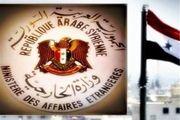 دیدار وزرای خارجه بحرین با سوریه بعد از 7 سال