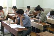 وضعیت برگزاری امتحانات نهایی دانش آموزان مناطق سیلزده