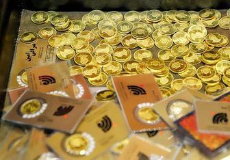 قیمت سکه و طلا در 16 اردیبهشت 1400