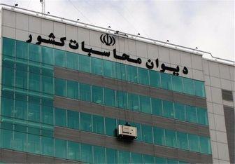 دولت زیر تیغ نظارتی دیوان محاسبات برای استفاده از کالاهای ایرانی