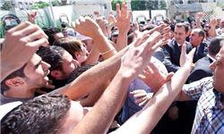 حضور بشار اسد در میان دانشجویان سوری در دمشق
