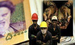 تغییر مزدی حداقلبگیران کارگری در سال ۹۷