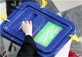چهارمین روز ثبت نام انتخابات شوراها آغاز شد