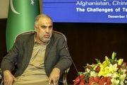 رئیس مجلس پاکستان: تروریسم باید از ریشه خشکانده شود
