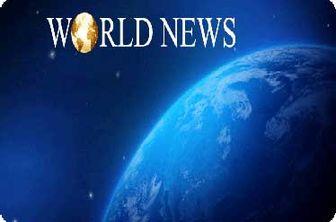 عناوین خبرهای جهان از شب گذشته تا کنون