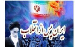 موضع رفسنجانی در مورد مذاکره رئیسجمهور آمریکا با نماینده ایران