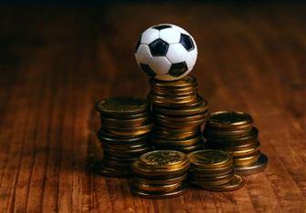 قمار بازهای فوتبالی در کشور شروع بکار کردند
