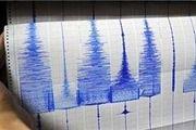 هشدار سونامی با زلزله 8.2 ریشتری فیجی داده نشد