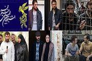 زمان بندی نمایش فیلمهای فجر ۳۷ در سینمای رسانهها مشخص شد/ جدول