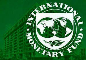 اقدام خصمانه صندوق بینالمللی پول علیه ونزوئلا