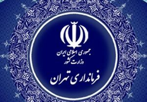 """سایت جدید صدور مجوز تردد در تهران/ثبت نام فقط در سامانه """"تهران تردد"""""""