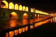 تصاویر زیبا از میدان نقش جهان اصفهان