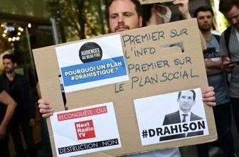 اعتصاب کارکنان رادیو و تلویزیون فرانسه