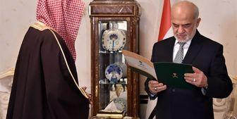 طرحهای سفارت عربستان سعودی در بغداد برای تخریب عراق
