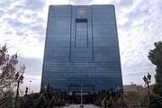 اطلاعیه بانک مرکزی در خصوص رمزارزها