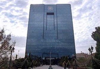 بانک مرکزی دائم تحت فشار دولت است