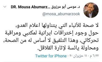 ادعای رسانههای صهیونیست درباره جاسوسی ایران از حماس صحت ندارد
