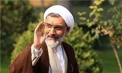 آخرین وضعیت پرونده بابک زنجانی