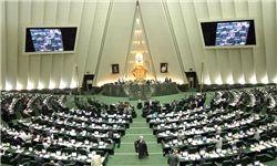 حضور هیئت پارلمانی پاکستان در صحن علنی مجلس