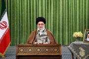 سخنرانی رهبر معظم انقلاب در آغاز سال نو