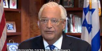 واشنگتن: به شدت حامی اسرائیلیم