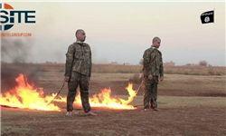 داعش دو سرباز ترکیهای را سوزاند