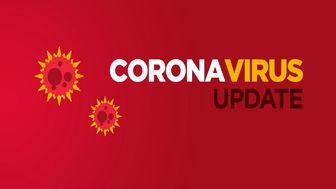 آخرین آمار کرونا در 24 مهر/ شناسایی ۴۶۱۶ بیمار جدید