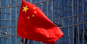 واکنش چین به قطع  رابطه ترامپ با این کشور