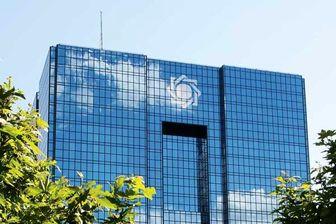ضعف بانک مرکزی در نظارت صحیح بر بانک ها