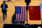 چین: شکایتهای مالکیت معنوی آمریکا، ابزار سیاسی است