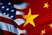 موضعگیری پکن در قبال هر گونه اقدام آمریکا