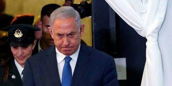 «نتانیاهو» مجبور به کنارهگیری!
