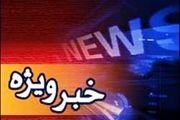 اخبار ویژه روزنامه ها/ از اعدام مفسدان تا موج سواری سودجویان اقتصادی