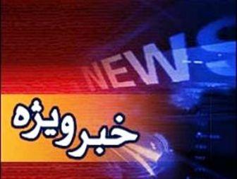 اخبار ویژه روزنامه ها/ از ارتباط قیمت ارز با FATF تا روزمرگی دولت