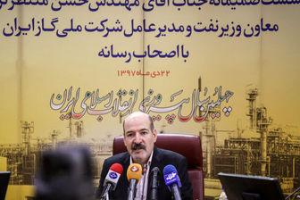 درآمد گازی از عراق را به یورو گرفتیم