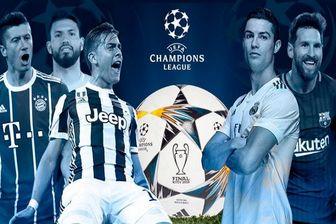 کدام تیم شانس بهتری برای قهرمانی اروپا دارد؟
